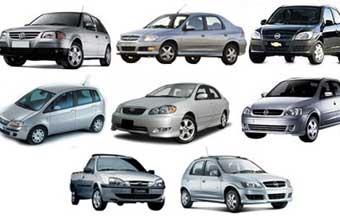 American Locadora de Automóveis